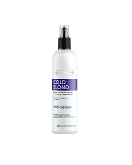 Спрей EPICA COLD BLONDE для нейтрализации теплого оттенка волос с фиолетовым пигментом, экстрактом меда и виноградных косточек 300мл