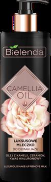 CAMELLIA OIL Эксклюзивное молочко для демакияжа, 200 мл