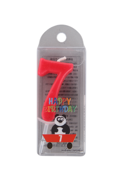 Number Candle 7