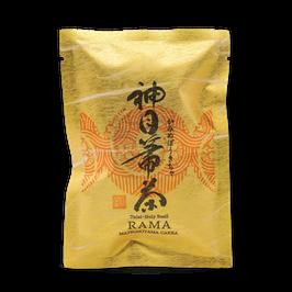 神目箒茶 RAMA(ラーマ)小