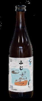 ふじ マル飛 山廃純米酒