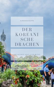 Der koreanische Drachen