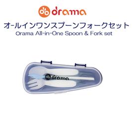 Oramaオールインワン歯ブラシセット