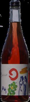 2019er  Rosecco TROCKEN, 0,75 l Flasche