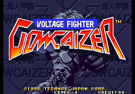 GOWCAIZER の画像検索結果 / VOLTAGE FIGHTER