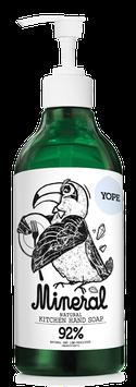 YOP-C-004 キッチンハンドソープ ミネラル