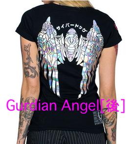 Girls Print S/S T-Shirt [CD]