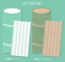 LETTER SET(MEETS TAKEGAMI)