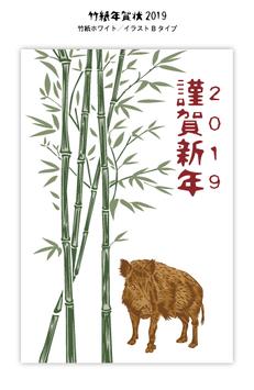 竹紙年賀状2019・ホワイト・イラストBタイプ/10枚入り