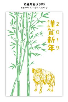 竹紙年賀状2019・ホワイト・イラストAタイプ/10枚入り