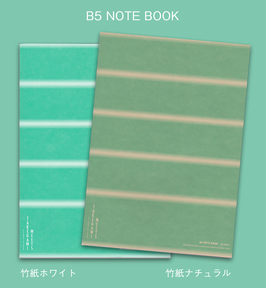 B5 NOTE BOOK(MEETS TAKEGAMI)