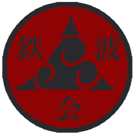 Tetsunamikai Patch