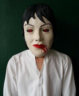 Puppe C