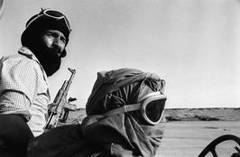 Christine Spengler. Sahara Occidental, 1976. Bachir et Suelma à Guelta Zemmour.