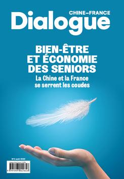 Dialogue n°2 Bien-être et économie des séniors la Chine et la France se serrent les coudes