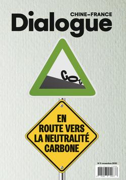 Dialogue n°5