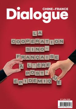 Dialogue n°1  - La coopération sino-française à l'ère post-épidémique
