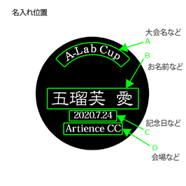 下地名入れオプション(10個以上ご注文から)[WOW Golf Marker with  base clip用]