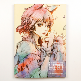 IN THESE YEARS ARTWORK 2016-2018 REGULAR EDITION - SOFTCOVER ARTBOOK