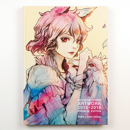 IN THESE YEARS ARTWORK 2016-2018 PREMIUM EDITION - HARDCOVER ARTBOOK