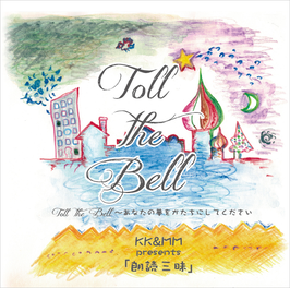 Toll the Bell