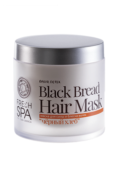 BANIA FRESH SPA MASCARILLA CAPILAR PAN NEGRO, FUERZA Y BRILLO. 400 ML