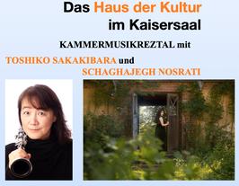 Kammermusikrezital mit Toshiko Sakakibara und Schaghajegh Nosrati  im Historischen Kaufhaus Freiburg