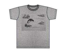 Kinners-T-Shirt Grau melliert Seeungeheuer