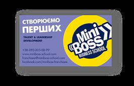 Корпоративная визитка MINIBOSS (тип-4)