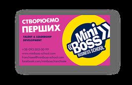 Корпоративная визитка MINIBOSS (тип-2)