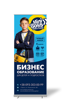 Ролл ап MINIBOSS (тип-1)