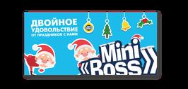 Открытка новогодняя MINIBOSS (тип-4)