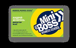 Именная визитка MINIBOSS (тип-3)