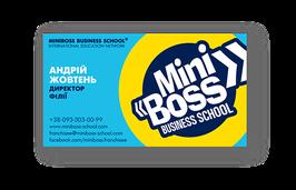 Именная визитка MINIBOSS (тип-1)