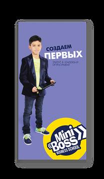 Еврофлаер MINIBOSS (тип-3)