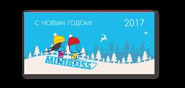 Открытка новогодняя MINIBOSS (тип-5)