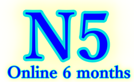N5 Online course (6 months : 9000 Rs.)