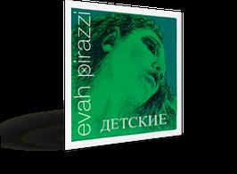 КУПИТЬ EVAH PIRAZZI детский комплект скрипичных струн
