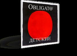 КУПИТЬ Obligato детский комплект скрипичных струн