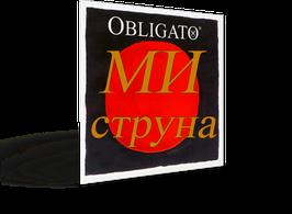 Первая струна Ми - Облигато (OBLIGATO E)  для скрипки