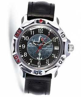 "Russian hand-winding watch KOMANDIRSKIE ""SUBMARINE COMMANDER"" by VOSTOK, polished, ø40mm"
