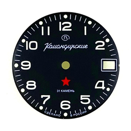 Dial 706 VOSTOK KOMANDIRSKIE