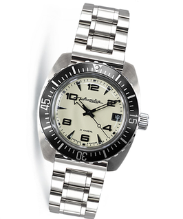 "Russian automatic watch ""AMPHIBIA"" with luminous dial by VOSTOK, 200m water proof, stainless steel, brushed, ø42mm"