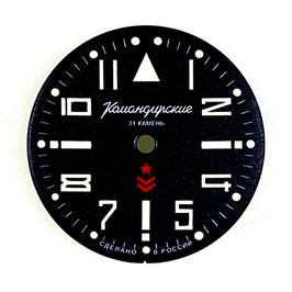 Dial 747 VOSTOK KOMANDIRSKIE only for watches in case 350