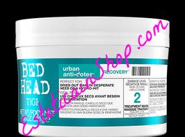 Tigi Bed Head Urban Antidotes Livel 2 Recovery Treatment Mask 200g