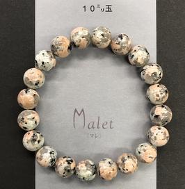 Malet-マレ-