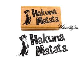Hakuna Matata -  Motivstempel