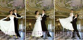 ウィンナーワルツを踊ろう①②③ 3巻セット