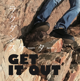 『GET IT OUT』