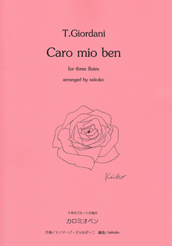 Caro mio ben for 3 flutes